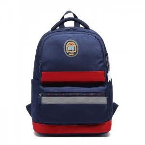 Школьный рюкзак RU1919 4all