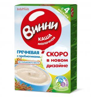 Каша  молочная гречневая с пребиотиками 4 месяцев 200 г 1 шт Винни