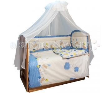 Комплект в кроватку  уютных облачках (7 предметов) Soni Kids
