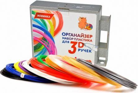 Комплект пластика PLA для 3Д ручек -12 цветов в органайзере Unid