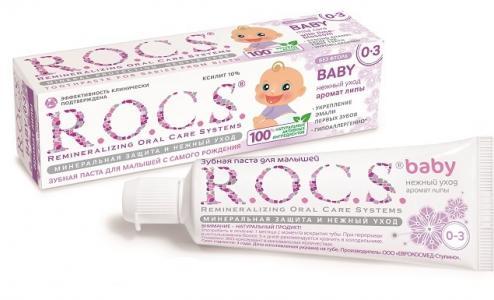 Зубная паста  Baby Аромат Липы, до 3 лет, 45 гр R.O.C.S.
