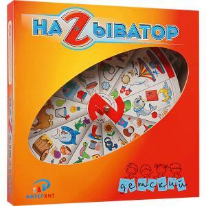 Настольная игра Называтор Детский ИнтерХит