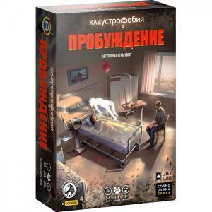 Игра Клаустрофобия Пробуждение Cosmodrome Games