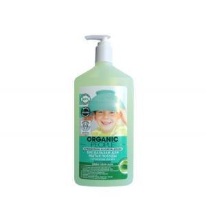 Бальзам-био для мытья посуды  Green clean aloe, 500 мл Organic People