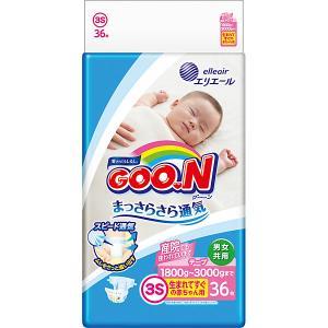 Подгузники  3S 1,8-3 кг. 36 штук Goon