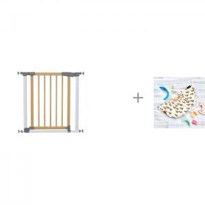 Ворота безопасности на распорках 77-83.5 см и нагрудник Mjolk двусторонний Лошадки Safe&Care