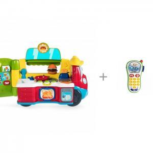 Говорящая игрушка Фургон-кухня и Электронная Мобильный телефон Chicco