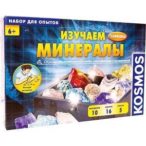 Набор для опытов  Изучаем минералы Kosmos. Цвет: разноцветный