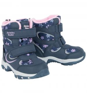 Ботинки , цвет: синий Jumbo