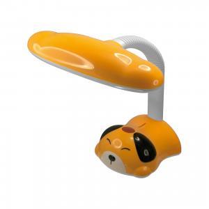 Светильник-копилка, 11 Вт, , желтый Ultra Light