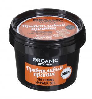 Гель для душа  Приветливый пряник, 100 мл Organic Shop