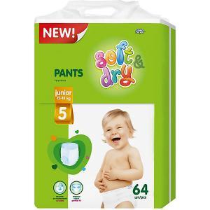 Детские трусики-подгузники  Soft&Dry Junior (12-18 кг) 64 шт Helen Harper. Цвет: разноцветный