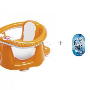 Сиденье в ванну Flipper Evolution и Коврик Pondo Kids для ванны Арктика 69х39 Ok Baby