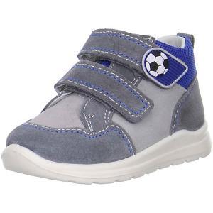Ботинки Superfit для мальчика. Цвет: серый