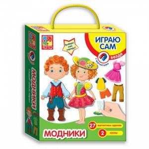 Магнитная игра Одевашка Модники Vladi toys