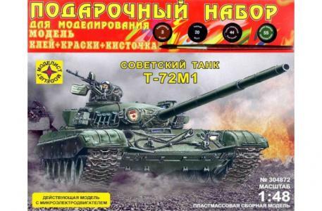 Модель Подарочный набор Танк Т-72М1 с микроэлектродвигателем Моделист