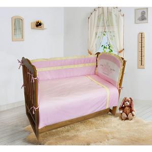 Комплект постельного белья из 6 предметов  Лунная прогулка розовый в горошек Soni Kids. Цвет: розовый