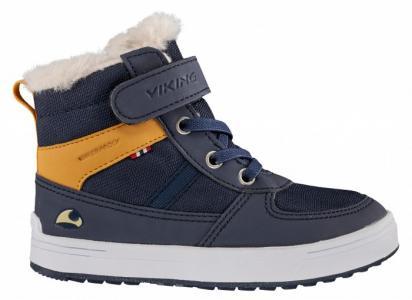 Ботинки для мальчика 3-90600 Viking