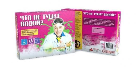 Набор Юный химик. Что не тушат водой Инновации для детей