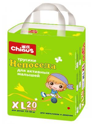Трусики-подгузники  Непоседа р. XL (13-18 кг) 20 шт. Chiaus