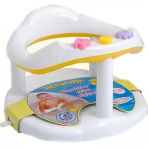 Сидение для купания  детское, цвет: желтый Бытпласт