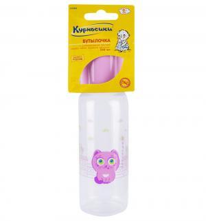 Бутылочка  полипропилен с 0 мес, 240 мл, цвет: розовый Курносики
