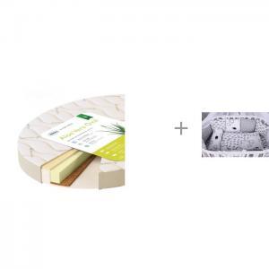 Матрас Plitex Aloe vera Oval 125х65х10 с комплектом в кроватку AmaroBaby Плитекс