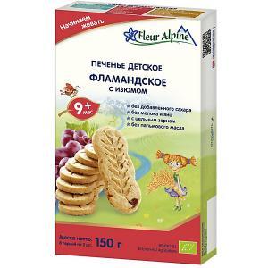 Детское печенье  фламандское с изюмом, 9 мес Fleur Alpine