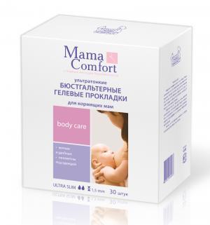 Прокладки для кормящих матерей  New, 30 шт Наша Мама